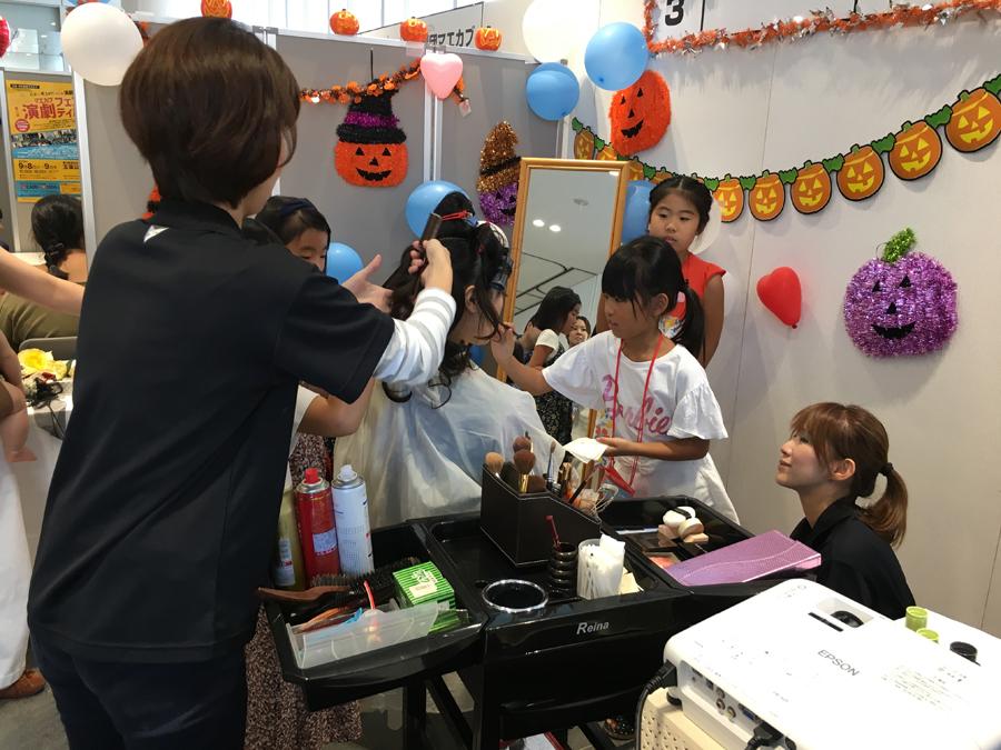 CSR活動・青少年育成活動 3