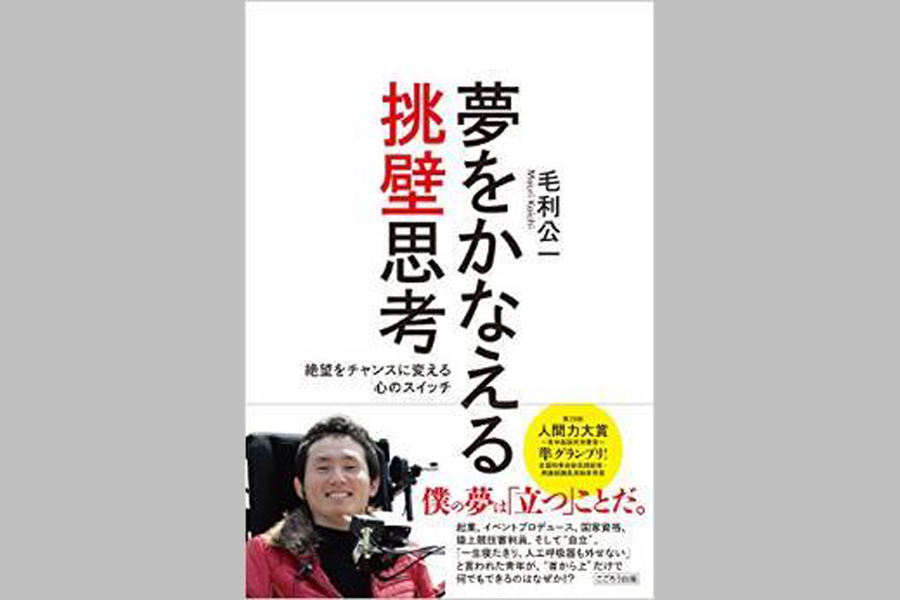 講演活動・執筆活動 4