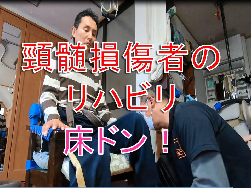 works_image01